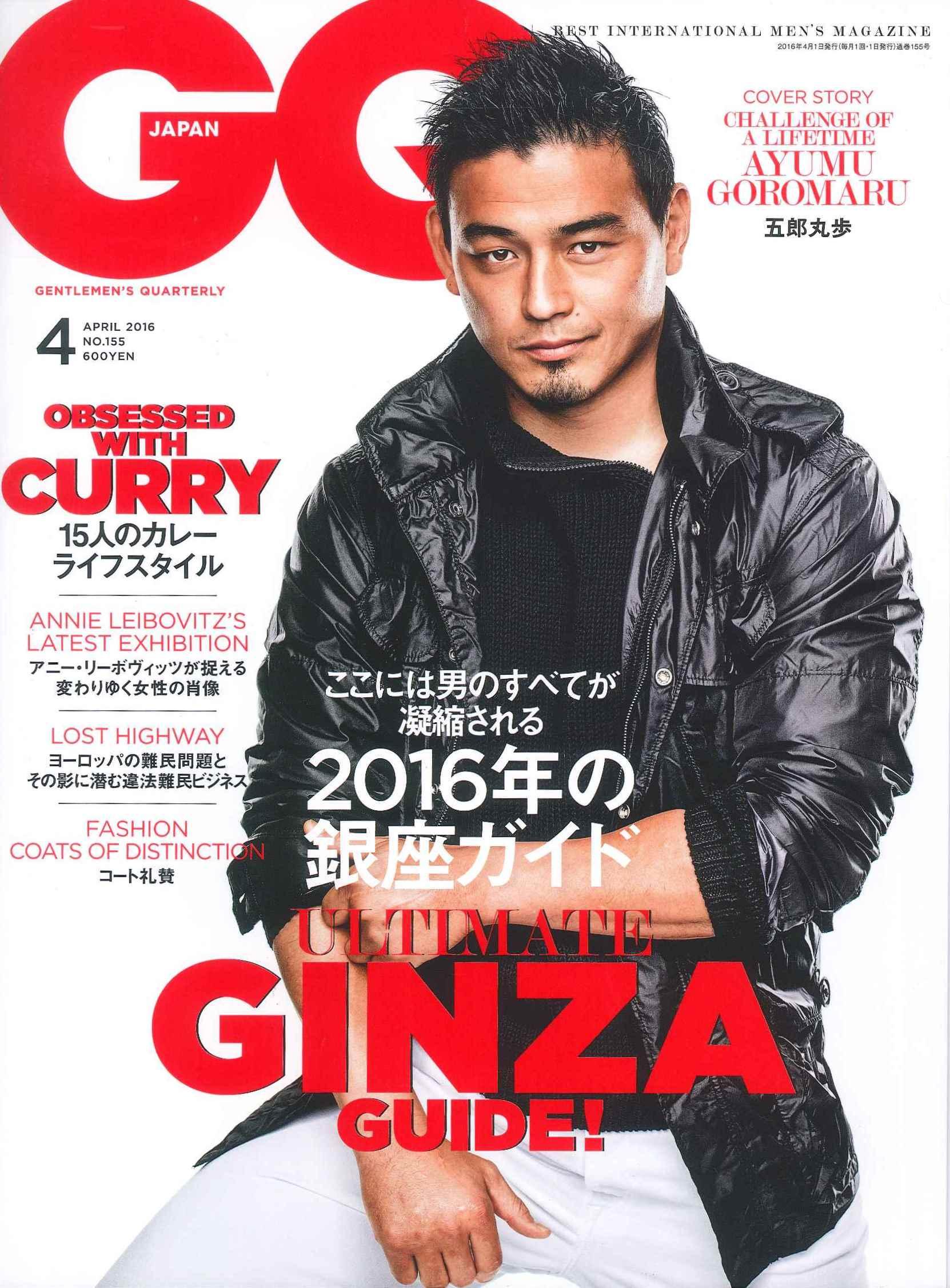 GQ JAPAN 4月号baxter掲載