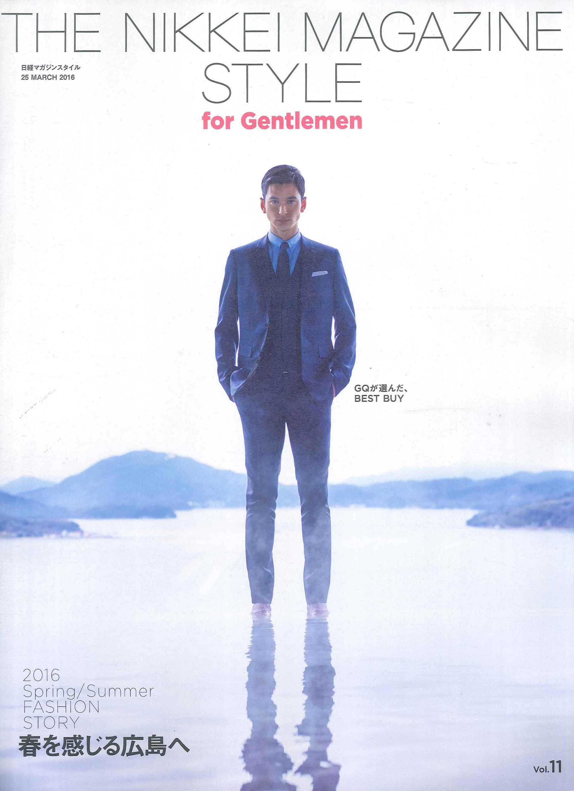 THE NIKKEI MAGAZINE STYLE for Gentlemen 3/25号 baxter掲載