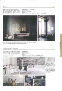 I'm home_6月号別冊_Page32