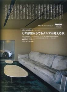 ENGINE_7月号_Page200