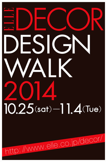 ELLE DECOR DESIGN WALK 2014
