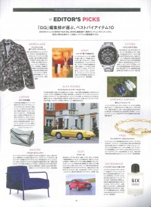 THE NIKKEI MAGAZINE STYLE for Gentlemen_0325号_Page31