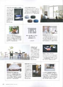 Modern Living_5月号_Page217