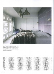 I'm home_6月号_Page157