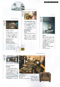 MODERN_LIVING_11月号別冊_Page7