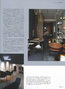 I'm home_1月号_Page124