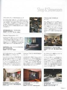 I'm home_1月号_Page224